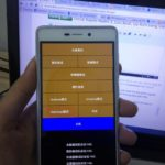 Cara Flash MIUI 8 Global Stable Xiaomi Redmi 3/Prime